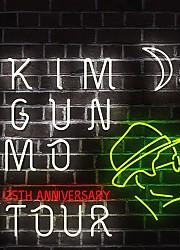 부산 김건모콘서트 의상코디 실습