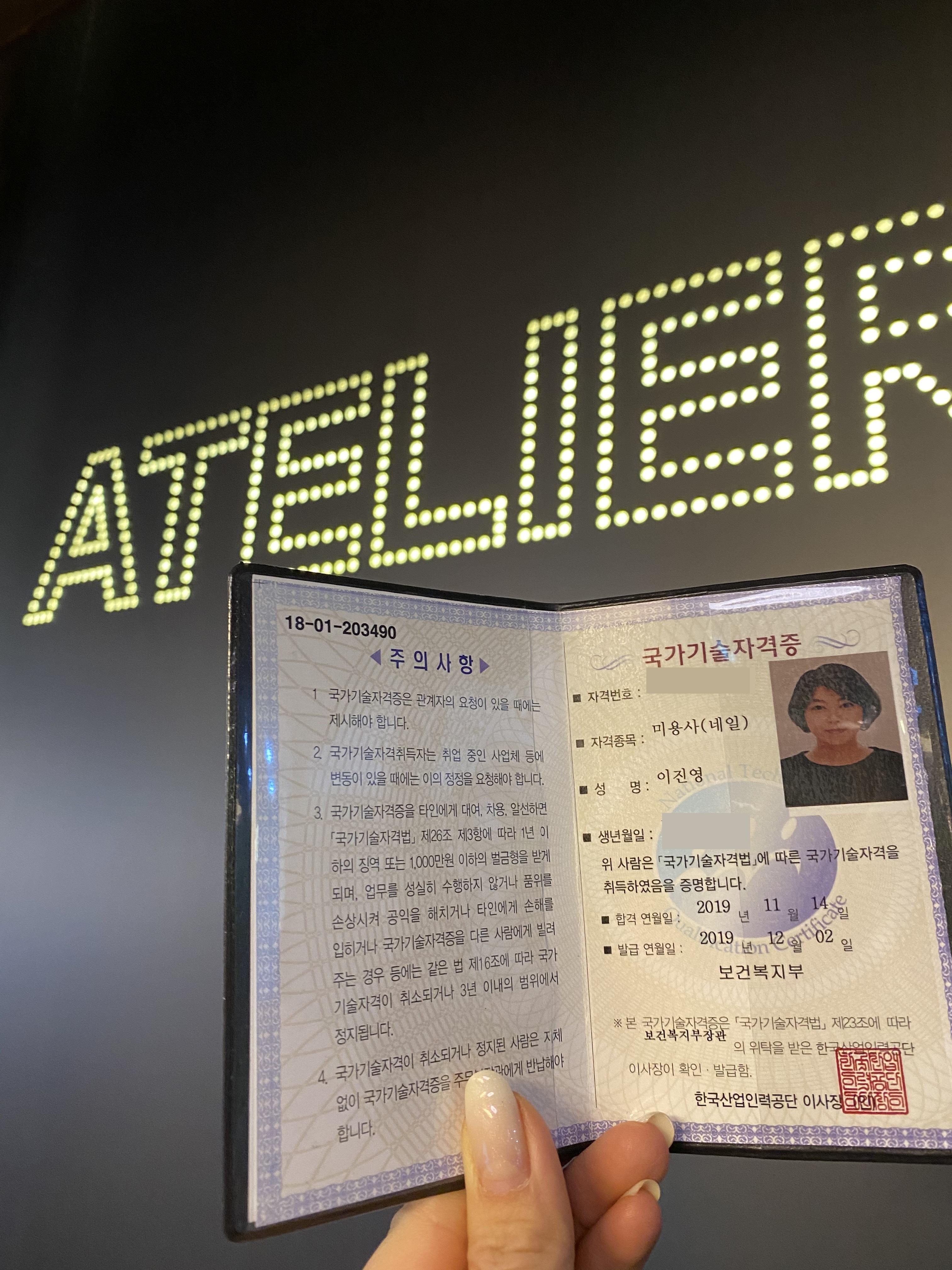 이진영 학생 네일아트 수강생 후기!